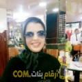 أنا جميلة من فلسطين 38 سنة مطلق(ة) و أبحث عن رجال ل التعارف