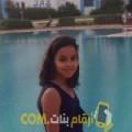 أنا حجيبة من ليبيا 19 سنة عازب(ة) و أبحث عن رجال ل الزواج
