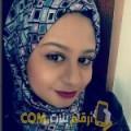 أنا وصال من البحرين 37 سنة مطلق(ة) و أبحث عن رجال ل الحب