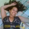 أنا رزان من البحرين 34 سنة مطلق(ة) و أبحث عن رجال ل المتعة