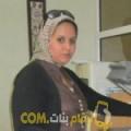 أنا لارة من مصر 38 سنة مطلق(ة) و أبحث عن رجال ل الدردشة