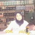 أنا عبلة من عمان 26 سنة عازب(ة) و أبحث عن رجال ل الحب