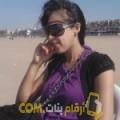 أنا شيرين من قطر 35 سنة مطلق(ة) و أبحث عن رجال ل التعارف