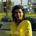 أنا هبة من المغرب 33 سنة مطلق(ة) و أبحث عن رجال ل الزواج