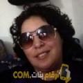 أنا مني من البحرين 47 سنة مطلق(ة) و أبحث عن رجال ل الصداقة