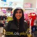 أنا هيام من الإمارات 22 سنة عازب(ة) و أبحث عن رجال ل الحب