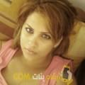 أنا وفاء من تونس 31 سنة مطلق(ة) و أبحث عن رجال ل الحب