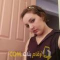 أنا حنان من مصر 26 سنة عازب(ة) و أبحث عن رجال ل الحب