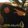 أنا نزيهة من الكويت 27 سنة عازب(ة) و أبحث عن رجال ل الصداقة