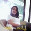 أنا جهاد من تونس 26 سنة عازب(ة) و أبحث عن رجال ل التعارف