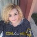 أنا إنتصار من المغرب 32 سنة عازب(ة) و أبحث عن رجال ل الزواج