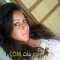 أنا نادية من الإمارات 25 سنة عازب(ة) و أبحث عن رجال ل التعارف
