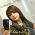 أنا أميرة من تونس 30 سنة عازب(ة) و أبحث عن رجال ل التعارف