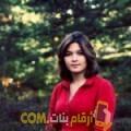 أنا بهيجة من الأردن 25 سنة عازب(ة) و أبحث عن رجال ل الحب