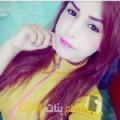 أنا شيرين من لبنان 39 سنة مطلق(ة) و أبحث عن رجال ل الزواج