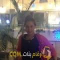 أنا سوسن من ليبيا 32 سنة مطلق(ة) و أبحث عن رجال ل المتعة