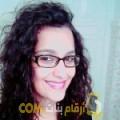 أنا نورس من الكويت 26 سنة عازب(ة) و أبحث عن رجال ل الزواج