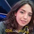 أنا عزلان من عمان 24 سنة عازب(ة) و أبحث عن رجال ل الحب