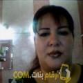 أنا نيمة من الجزائر 33 سنة مطلق(ة) و أبحث عن رجال ل الزواج