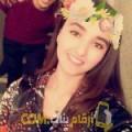 أنا حورية من لبنان 19 سنة عازب(ة) و أبحث عن رجال ل الحب