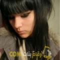 أنا سلومة من فلسطين 26 سنة عازب(ة) و أبحث عن رجال ل الزواج