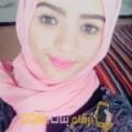 أنا نجمة من السعودية 21 سنة عازب(ة) و أبحث عن رجال ل الحب