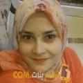 أنا إيمان من تونس 28 سنة عازب(ة) و أبحث عن رجال ل المتعة