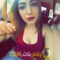 أنا مريم من مصر 26 سنة عازب(ة) و أبحث عن رجال ل الحب