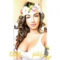 أنا رانية من مصر 28 سنة عازب(ة) و أبحث عن رجال ل الصداقة