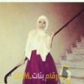 أنا لارة من لبنان 26 سنة عازب(ة) و أبحث عن رجال ل التعارف