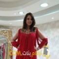 أنا ميار من قطر 28 سنة عازب(ة) و أبحث عن رجال ل الحب