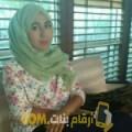 أنا أميرة من المغرب 24 سنة عازب(ة) و أبحث عن رجال ل الزواج
