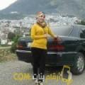 أنا نسرين من الكويت 32 سنة عازب(ة) و أبحث عن رجال ل الزواج
