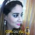 أنا سوسن من تونس 27 سنة عازب(ة) و أبحث عن رجال ل الحب