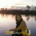 أنا جهاد من الأردن 32 سنة مطلق(ة) و أبحث عن رجال ل الزواج