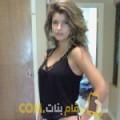 أنا أسماء من لبنان 27 سنة عازب(ة) و أبحث عن رجال ل الزواج