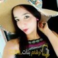 أنا نسيمة من السعودية 25 سنة عازب(ة) و أبحث عن رجال ل الزواج
