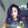 أنا إيمان من اليمن 21 سنة عازب(ة) و أبحث عن رجال ل الحب
