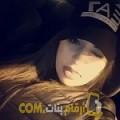 أنا رزان من مصر 23 سنة عازب(ة) و أبحث عن رجال ل الحب