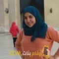 أنا لارة من سوريا 27 سنة عازب(ة) و أبحث عن رجال ل الصداقة