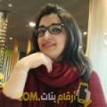 أنا وصال من قطر 27 سنة عازب(ة) و أبحث عن رجال ل الزواج
