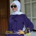 أنا أمينة من لبنان 24 سنة عازب(ة) و أبحث عن رجال ل الحب