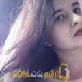 أنا رزان من عمان 23 سنة عازب(ة) و أبحث عن رجال ل الحب