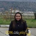 أنا جنات من عمان 41 سنة مطلق(ة) و أبحث عن رجال ل الحب