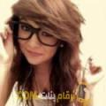 أنا ريم من مصر 22 سنة عازب(ة) و أبحث عن رجال ل الصداقة