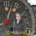 أنا سيرين من فلسطين 44 سنة مطلق(ة) و أبحث عن رجال ل الحب