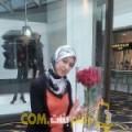 أنا ياسمينة من عمان 22 سنة عازب(ة) و أبحث عن رجال ل الزواج