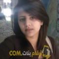 أنا زينب من البحرين 32 سنة مطلق(ة) و أبحث عن رجال ل التعارف