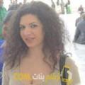 أنا هناء من قطر 32 سنة مطلق(ة) و أبحث عن رجال ل الحب