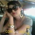 أنا نسمة من سوريا 28 سنة عازب(ة) و أبحث عن رجال ل الحب